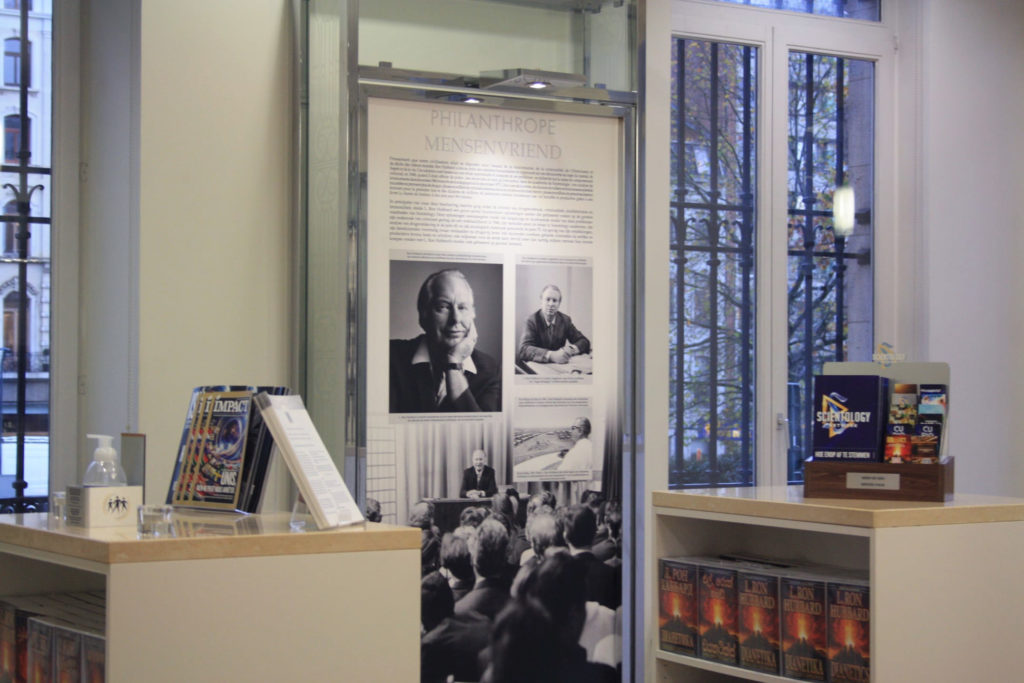 Hall de l'Eglise de scientologie